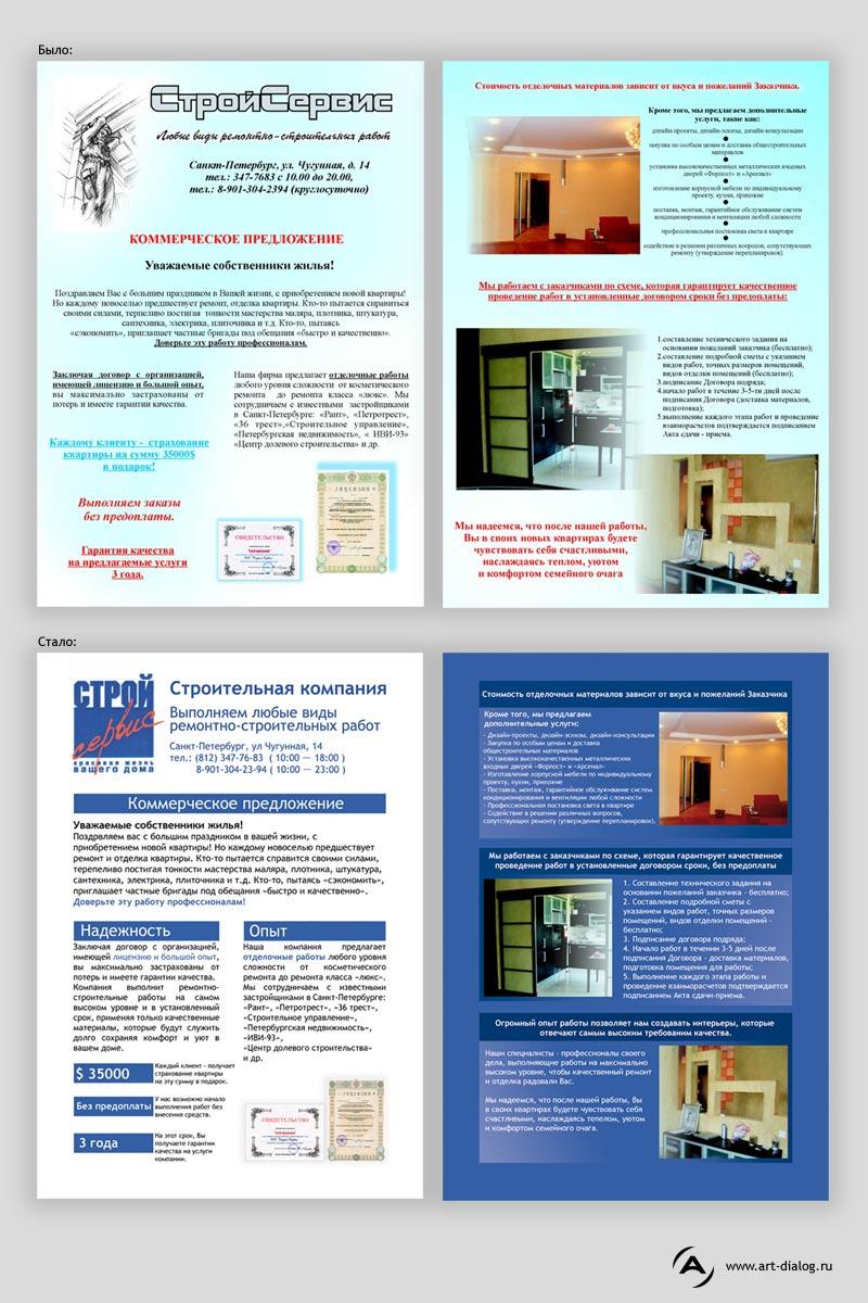 Интерьер кухни и столовой презентация 5 класс